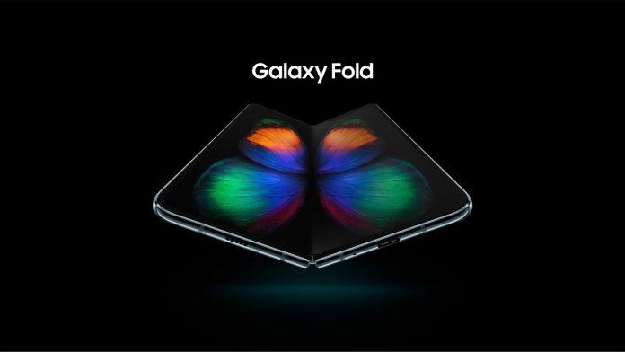 Nouveau Samsung Galaxy Fold
